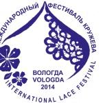 II Международный фестиваль кружева «Vita Lace»