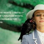 Правила жизни Мэри Поппинс