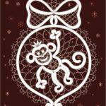 С Новым Годом дорогие Кружевницы!!!